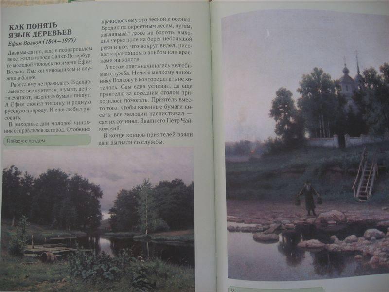 Иллюстрация 1 из 3 для Волков - Игорь Жуков | Лабиринт - книги. Источник: Юта