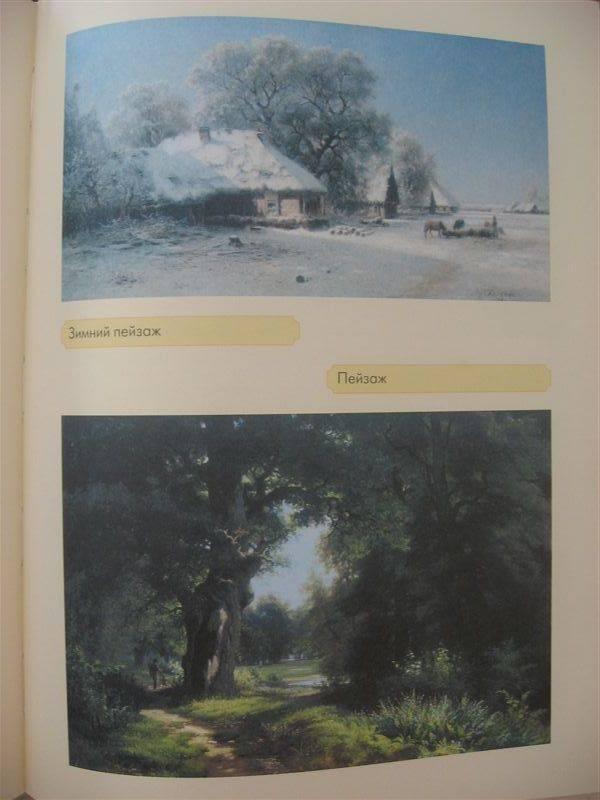 Иллюстрация 1 из 4 для Каменев - Марина Улыбышева | Лабиринт - книги. Источник: Юта