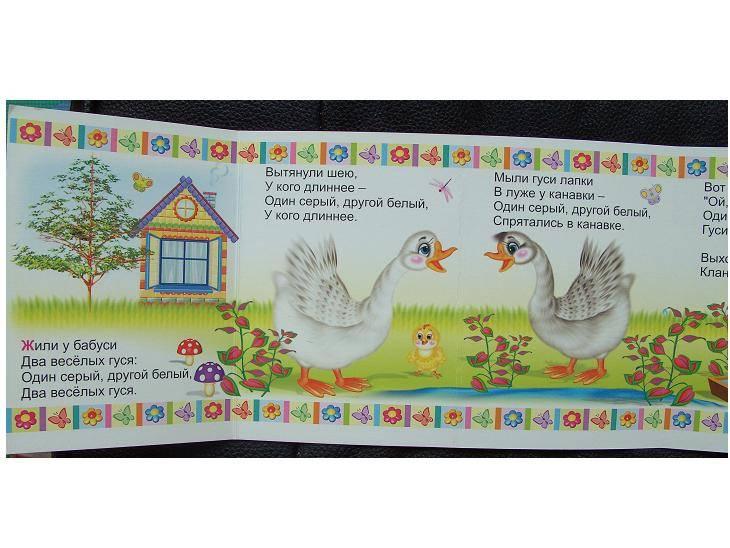 Иллюстрация 1 из 2 для Пушистики: Жили у бабуси/Раскладушки | Лабиринт - книги. Источник: мама малыша