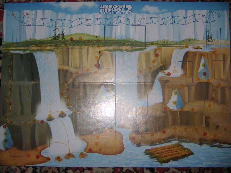 Иллюстрация 1 из 3 для 8619/Ледниковый период-2 | Лабиринт - игрушки. Источник: Читательница