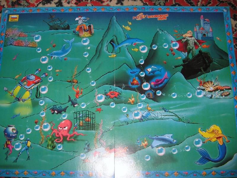 Иллюстрация 1 из 5 для 8601/Рыжий Ап! В подводном мире   Лабиринт - игрушки. Источник: Читательница