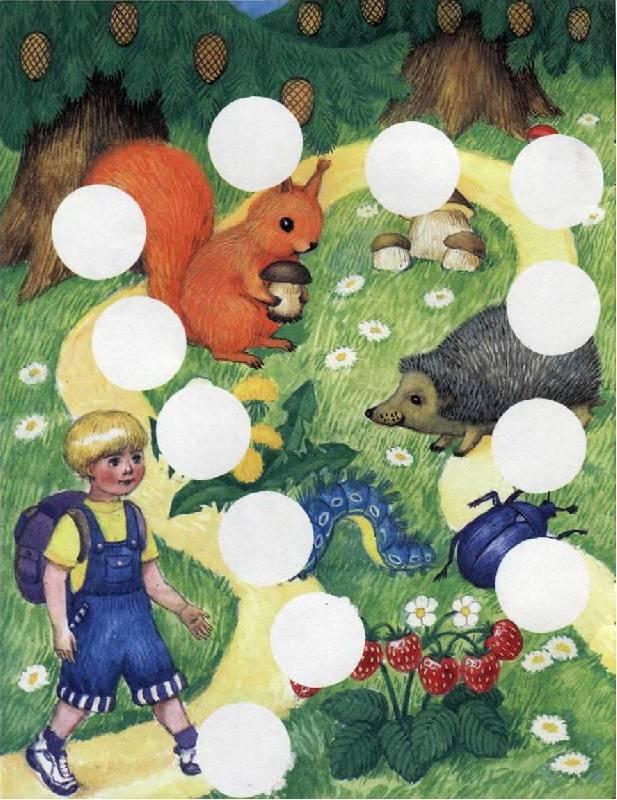 Иллюстрация 1 из 4 для Поиграй, подбери, подумай. Обучающая игра для детей  4-5 лет - Светлана Гаврина | Лабиринт - книги. Источник: Лана
