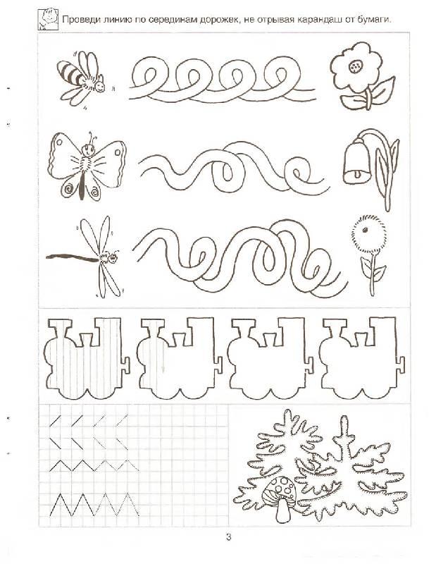 Иллюстрация 1 из 5 для Готовим руку к письму. Рабочая тетрадь для детей 6-7лет - Светлана Гаврина | Лабиринт - книги. Источник: Лана