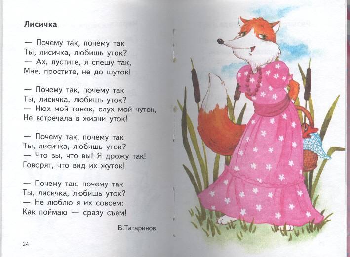 Иллюстрация 1 из 3 для Фантики | Лабиринт - книги. Источник: Пчёлка Майя