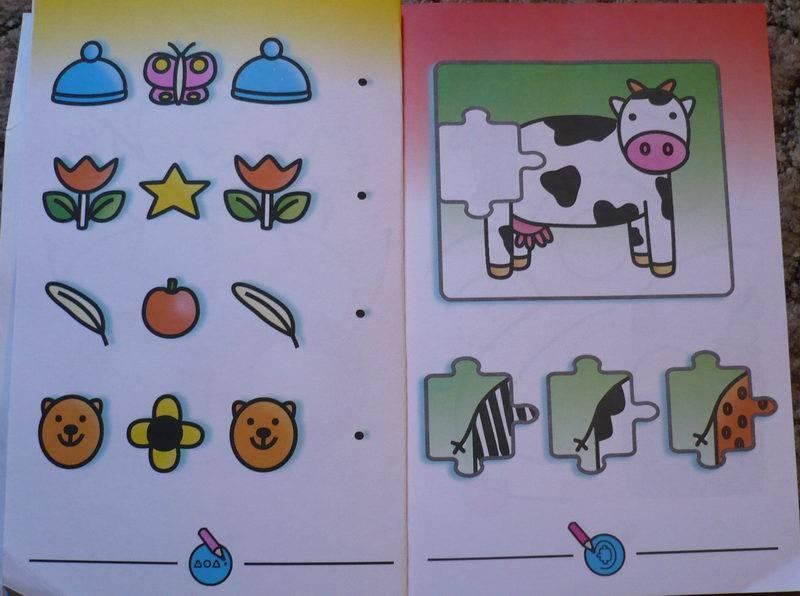 Иллюстрация 1 из 2 для Занимательные упражнения для детей. Для детей 3-5 лет | Лабиринт - книги. Источник: Лора76756465
