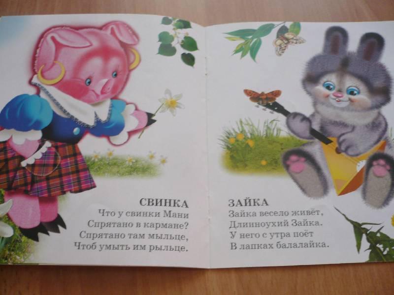 Иллюстрация 1 из 2 для Кто гуляет под зонтом? - Владимир Степанов   Лабиринт - книги. Источник: Домбиблиотека