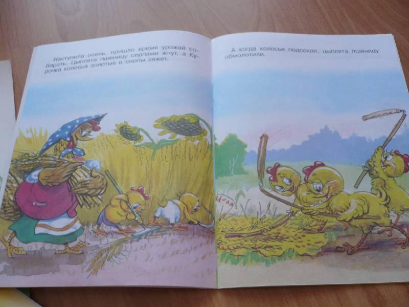 Иллюстрация 1 из 17 для Пирожок - Владимир Арбеков | Лабиринт - книги. Источник: Домбиблиотека