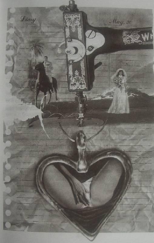 Иллюстрация 1 из 8 для Одиннадцать минут - Пауло Коэльо | Лабиринт - книги. Источник: АСА