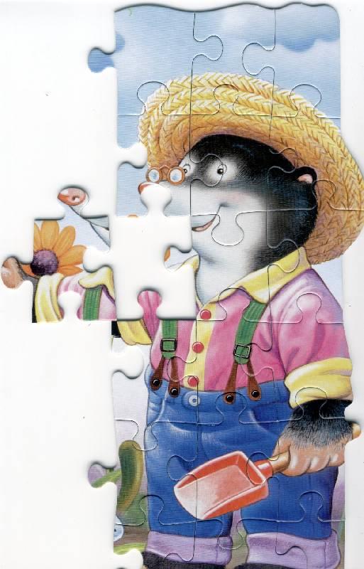 Иллюстрация 1 из 4 для Puzzle-30.MIDI. Крот-садовод (В-03082) | Лабиринт - игрушки. Источник: *  Татьяна *