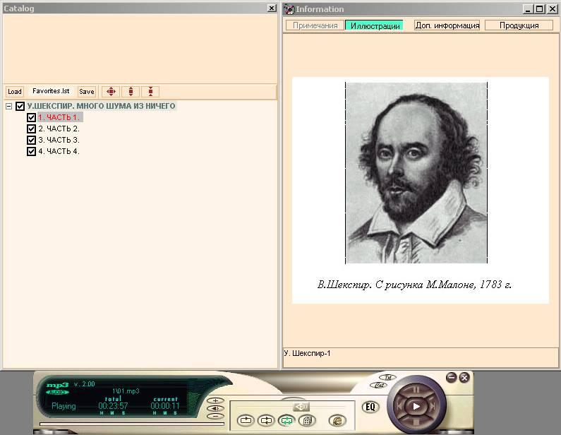 Иллюстрация 1 из 4 для Много шума из ничего (CDmp3) - Уильям Шекспир | Лабиринт - аудио. Источник: Юлия7
