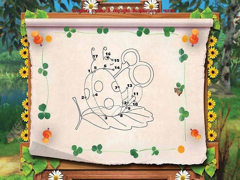 Иллюстрация 1 из 6 для Красная Шапочка. Математика для дошкольников (DVDpc)   Лабиринт - софт. Источник: Юлия7