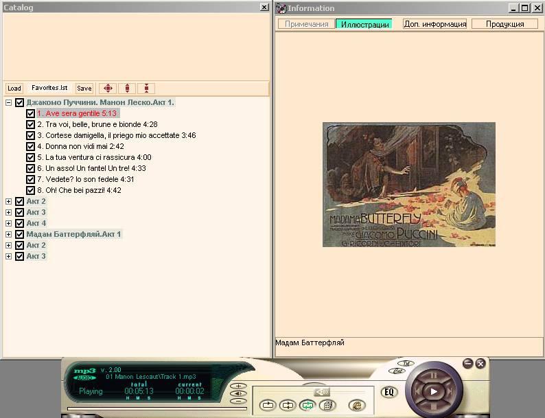 Иллюстрация 1 из 4 для Пуччини. Самые знаменитые оперы (CDmp3) | Лабиринт - аудио. Источник: Юлия7