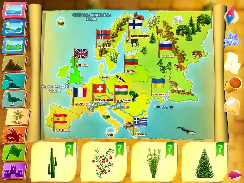 Иллюстрация 1 из 6 для География для малышей Домовенка Бу (CDmp3) | Лабиринт - софт. Источник: Юлия7