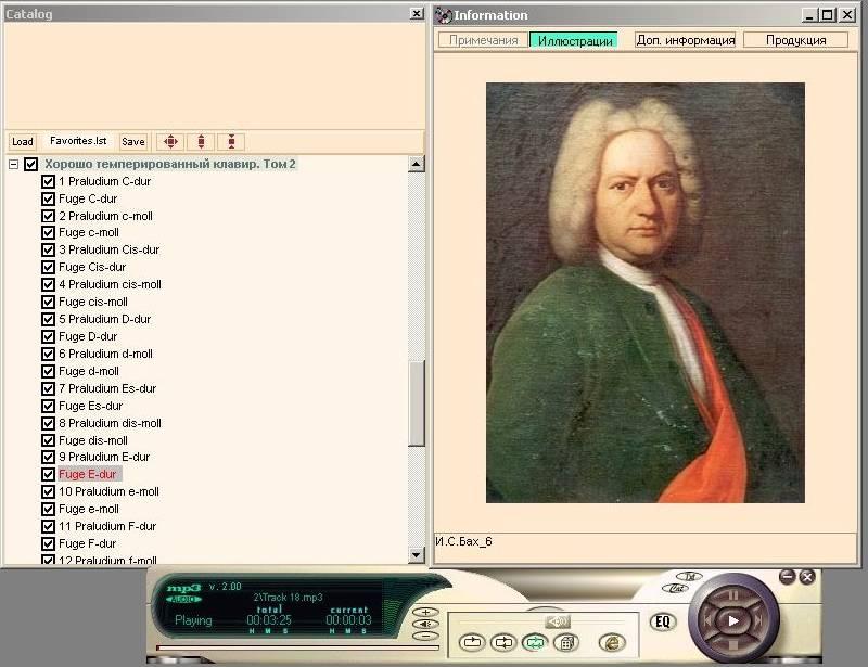 Иллюстрация 1 из 4 для Бах. Хорошо темперированный клавир (CDmp3) - Иоганн Бах | Лабиринт - аудио. Источник: Юлия7