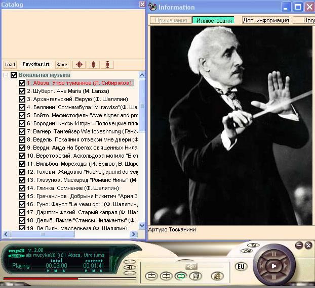 Иллюстрация 1 из 7 для Классика. 100 самых знаменитых композиторов (CDmp3) | Лабиринт - аудио. Источник: Юлия7