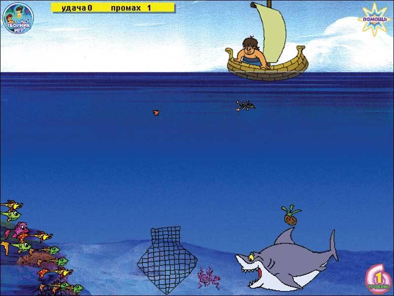 Иллюстрация 1 из 4 для Флиппер и Лопака. Три мира DVD-box | Лабиринт - книги. Источник: Юлия7