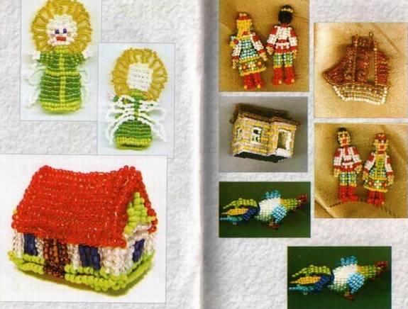 Иллюстрация 1 из 4 для Бисерная миниатюра: как создать объем - Татьяна Манкова | Лабиринт - книги. Источник: Panterra