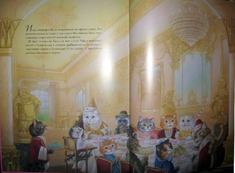 Иллюстрация 1 из 16 для Сказки на ночь и приключения Тигра (+CD и 3-D очки) - Ширли Барбер | Лабиринт - книги. Источник: Спанч Боб