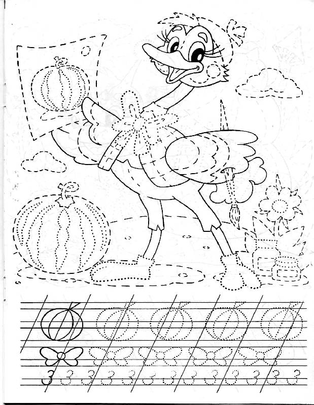 Иллюстрация 1 из 2 для Веселые прописи (раскраска, слоненок) | Лабиринт - книги. Источник: РИВА