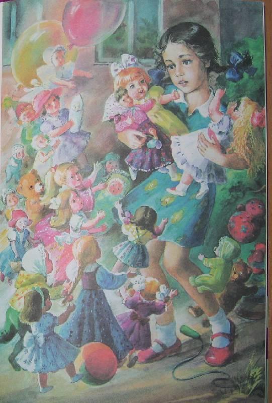 Иллюстрация 1 из 11 для Цветик-семицветик: Сказки - Валентин Катаев | Лабиринт - книги. Источник: cocher