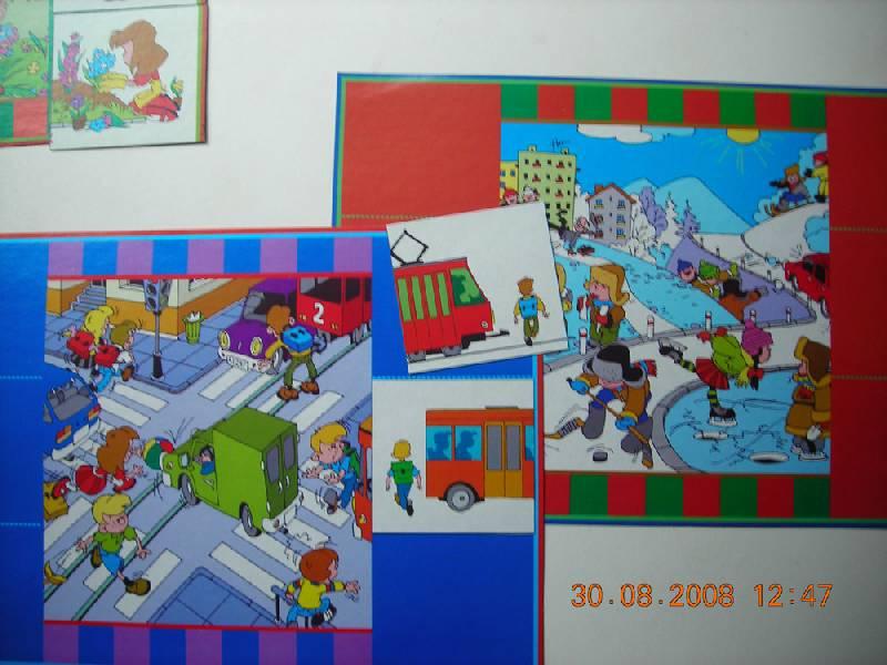 Иллюстрация 1 из 2 для Игры в папке: На дороге - И. Мамаева | Лабиринт - игрушки. Источник: Плахова  Татьяна
