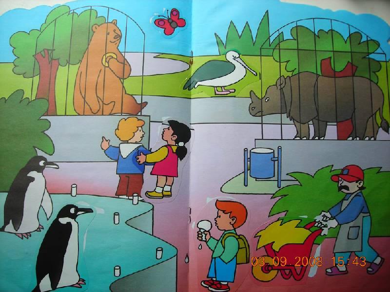 Иллюстрация 1 из 2 для Книжка с наклейками: ZOO | Лабиринт - книги. Источник: Плахова  Татьяна
