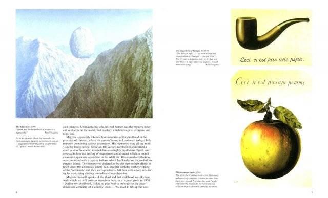 Иллюстрация 1 из 21 для Магритт - Марсель Паке | Лабиринт - книги. Источник: vybegasha