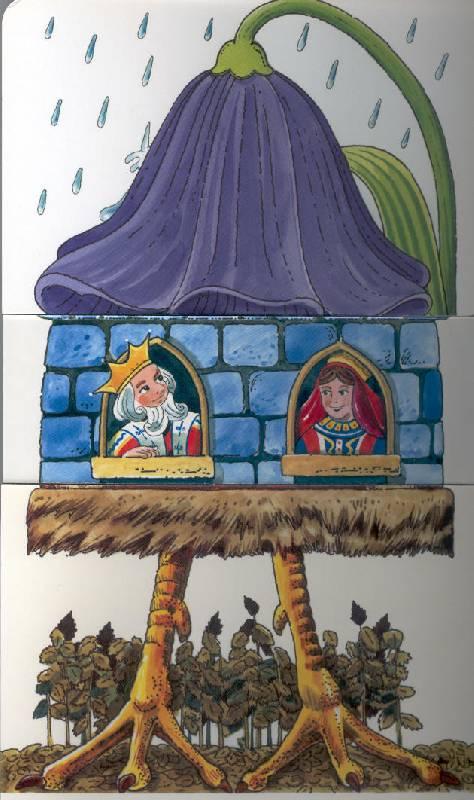Иллюстрация 1 из 15 для Забавные домики. Сложи по-своему | Лабиринт - книги. Источник: Пчёлка Майя