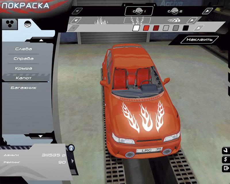 Иллюстрация 1 из 3 для Lada Racing Club (PC-DVD) | Лабиринт - софт. Источник: Юлия7