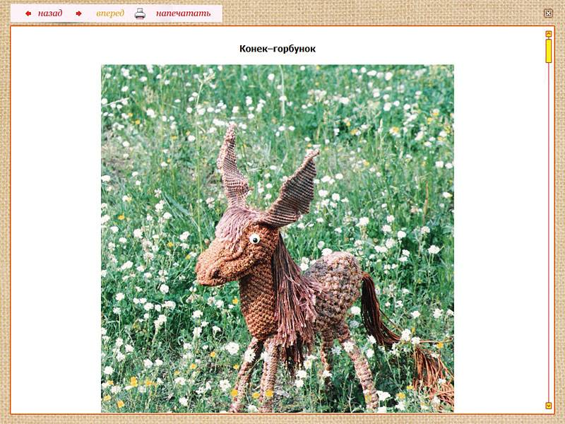 Иллюстрация 1 из 3 для Макраме (CDpc) | Лабиринт - софт. Источник: Юлия7