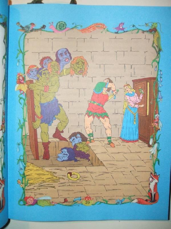 Иллюстрация 1 из 4 для Большая книга сказок со всего света для самых маленьких - Галина Шалаева | Лабиринт - книги. Источник: ashatan