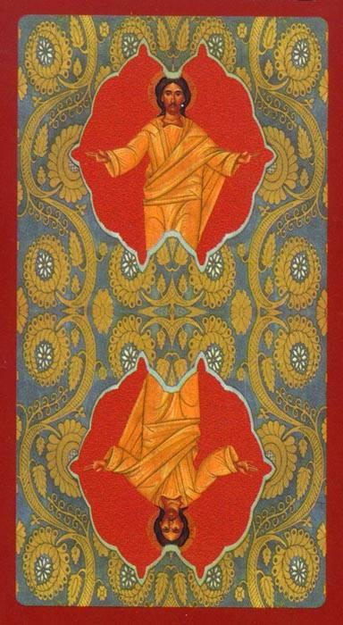 "Иллюстрация 1 из 15 для Таро ""Золото Икон"" | Лабиринт - книги. Источник: -=  Елена =-"