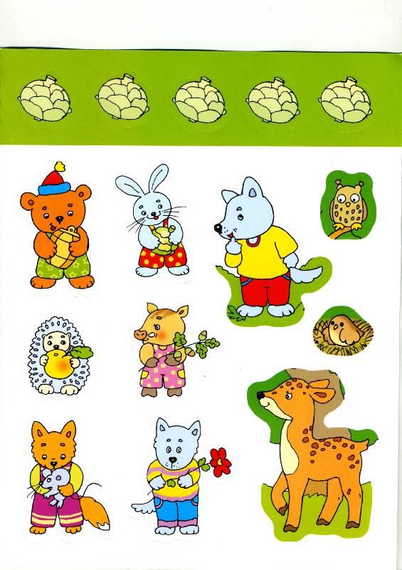 Картинки маленьких зайчиков