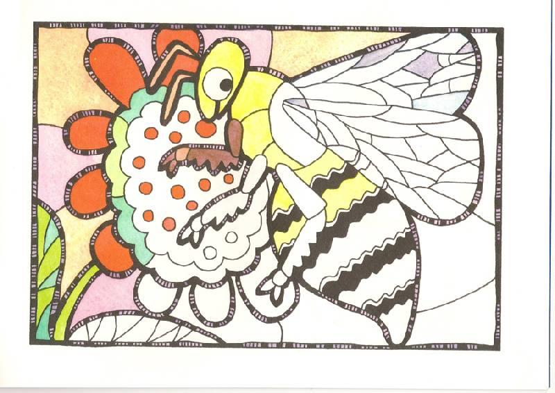 Иллюстрация 1 из 2 для Насекомые. Альбом для детского художественного творчества. - Ирина Лыкова   Лабиринт - книги. Источник: farnor