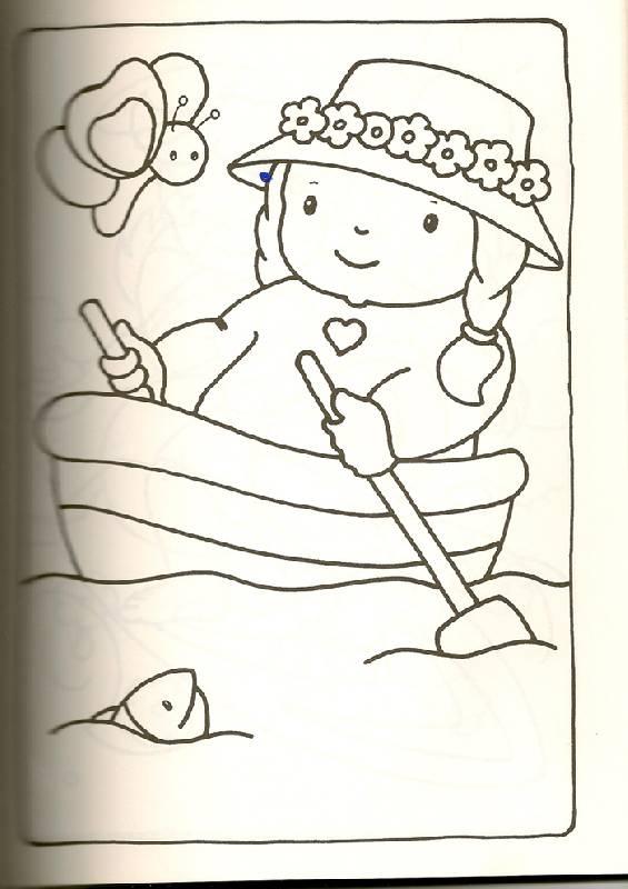Иллюстрация 1 из 2 для Большая книга раскрасок | Лабиринт - книги. Источник: farnor