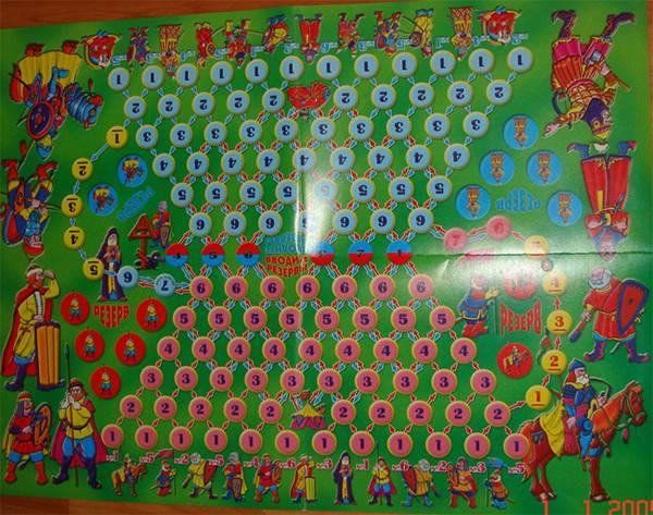 Иллюстрация 1 из 3 для Шашки Чингиз-хана (4296) | Лабиринт - игрушки. Источник: farnor
