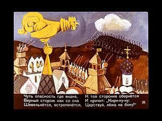 Иллюстрация 1 из 2 для Наши добрые сказки 2: Диафильмы (DVD-Box) - Александр Пушкин | Лабиринт - видео. Источник: просто так
