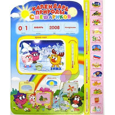 Иллюстрация 1 из 6 для Календарь природы Смешариков: Развивающая игра | Лабиринт - игрушки. Источник: акка