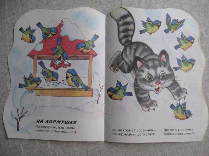Иллюстрация 1 из 4 для Клубок - Владимир Степанов | Лабиринт - книги. Источник: Букмарь