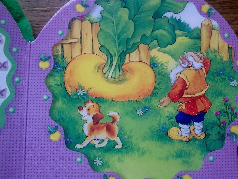 Иллюстрация 1 из 3 для Книжка-игрушка: Репка | Лабиринт - книги. Источник: Honny