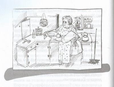 Иллюстрация 1 из 4 для Великолепная Гилли Хопкинс - Кэтрин Патерсон | Лабиринт - книги. Источник: Елена