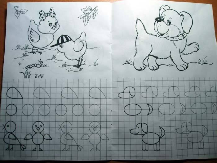 Иллюстрация 1 из 6 для Прописи : Пишем по клеточкам - О. Голенищева | Лабиринт - книги. Источник: Galia