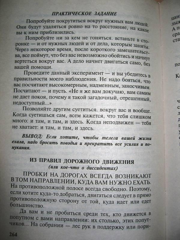 Иллюстрация 1 из 2 для Учебник жизни для дураков: Роман - Андрей Яхонтов   Лабиринт - книги. Источник: -=  Елена =-