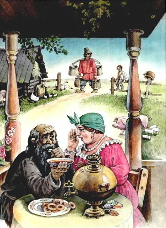 Иллюстрация 1 из 9 для Сказки - Александр Пушкин | Лабиринт - книги. Источник: Спанч Боб
