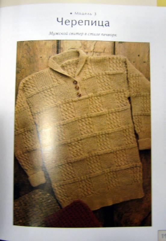 Иллюстрация 1 из 6 для 100 оригинальных узоров. Руководство по вязанию - О. Есина | Лабиринт - книги. Источник: Спанч Боб