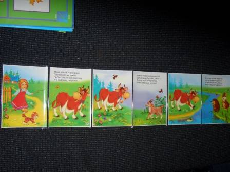 Иллюстрация 1 из 3 для Книжка-непромокашка: Молочная сказка - Сергей Тетерин | Лабиринт - книги. Источник: sher