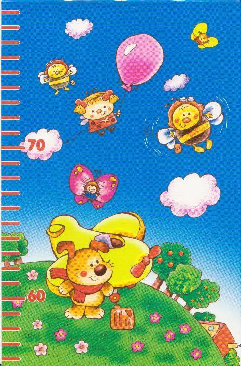 Иллюстрация 1 из 3 для Ростомеры. Воздушные приключения | Лабиринт - игрушки. Источник: Ёжик