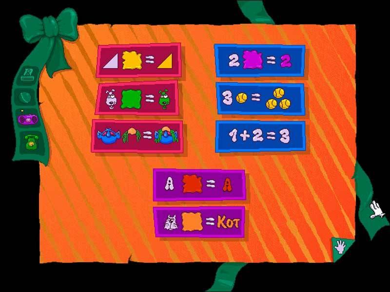 Иллюстрация 1 из 6 для Развивающие игры: День рождения Антошки. 4-7 лет (CDpc) | Лабиринт - софт. Источник: С  М В