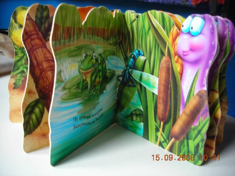 Иллюстрация 1 из 2 для Любопытная улитка | Лабиринт - книги. Источник: Плахова  Татьяна