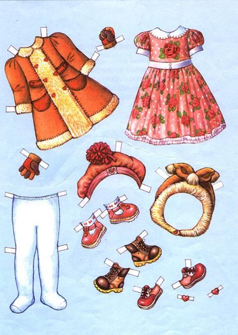 Иллюстрация 1 из 3 для Одень куклу: Модница Даша | Лабиринт - игрушки. Источник: OOlga